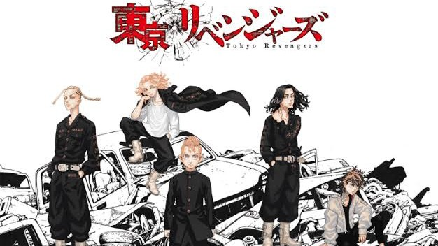 Tokyo Revengers (Temporada 1) HD 720p (Mega)