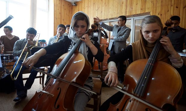 Afghanistan National Institute of Music