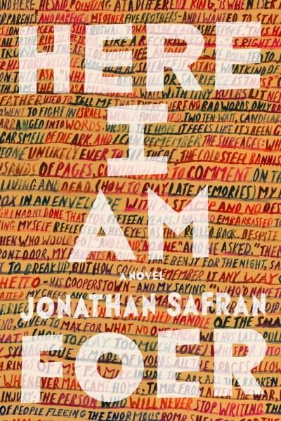 here-i-am-jonathan-safran-foer