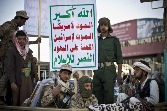 «Dios es lo más grande, Muerte a América, Muerte a Israel, maldición a los judíos y victoria al Islam».