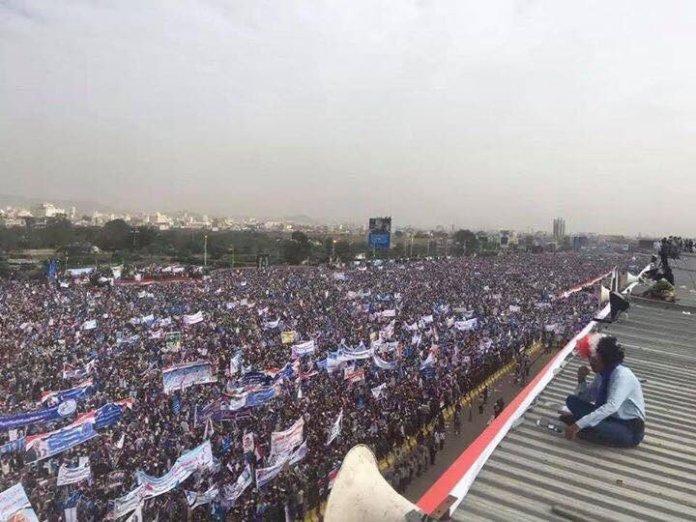 Manifestación en Saná (Yemen)