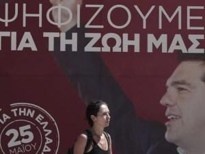 Cartel de campaña griega