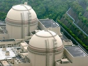 Planta de energía nuclear Japón