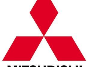 lista de precios de Mitsubishi.