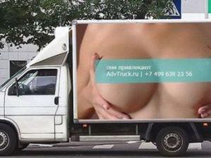 Camión Publicidad Pechos