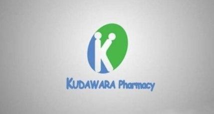 farmaceutica-japonesa-kudawara