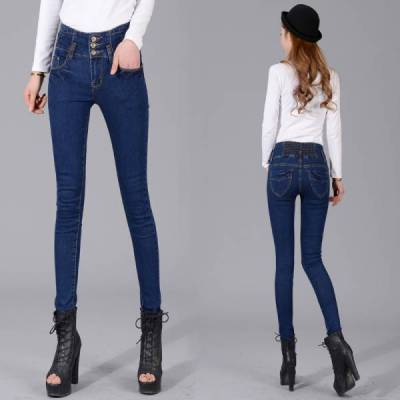 usar-jeans5