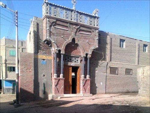 Mosquée Dalga fermée