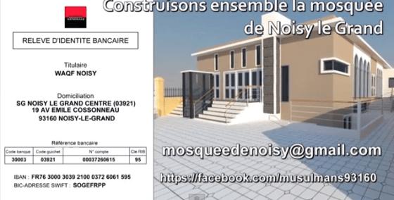 Aidez la mosquée de Noisy-le-Grand