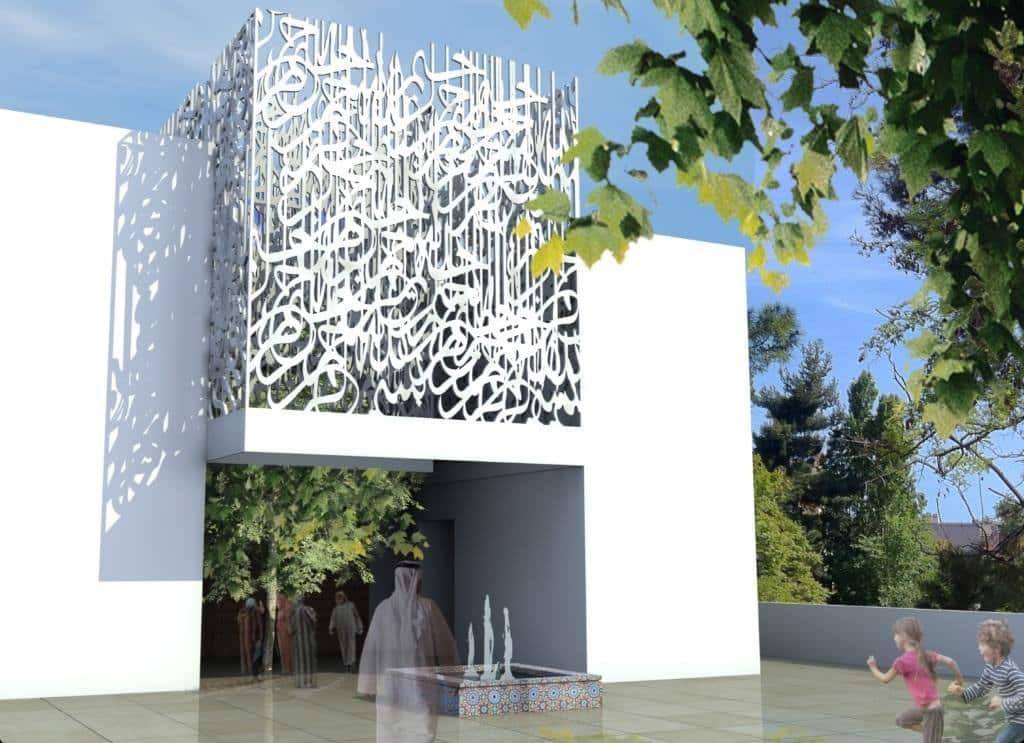 La mosquée des Cèdes