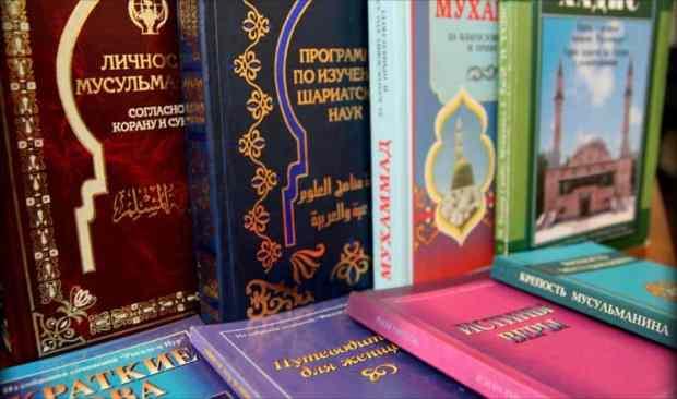 Citadelle du musulman et Jardin des vertueux interdits en Crimée