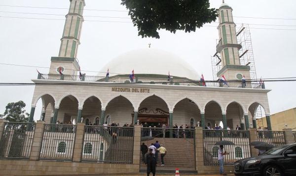 Mosquée de Ciudad Del Este