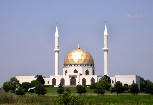 Le Centre Islamique du Greater Toledo (Ohio)