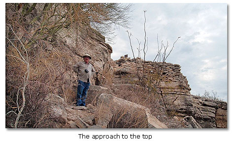 Indian Mesa Ruin  DesertUSA