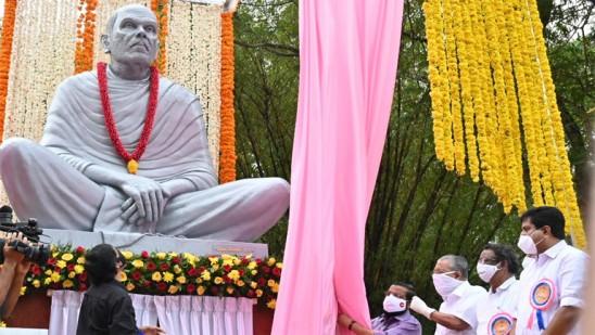 Sree Narayana Guru Statue Kerala