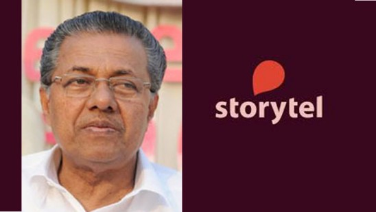 You can also listen to Chief Minister Pinarayi Vijayan's book at Sportoritel: – Citizenship and Country