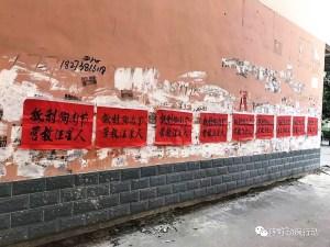 Stop au festival de Yulin