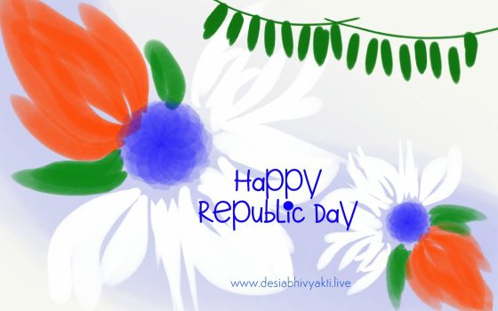 Republic Day Greetings with Tricolour - Digital Art by DeSi
