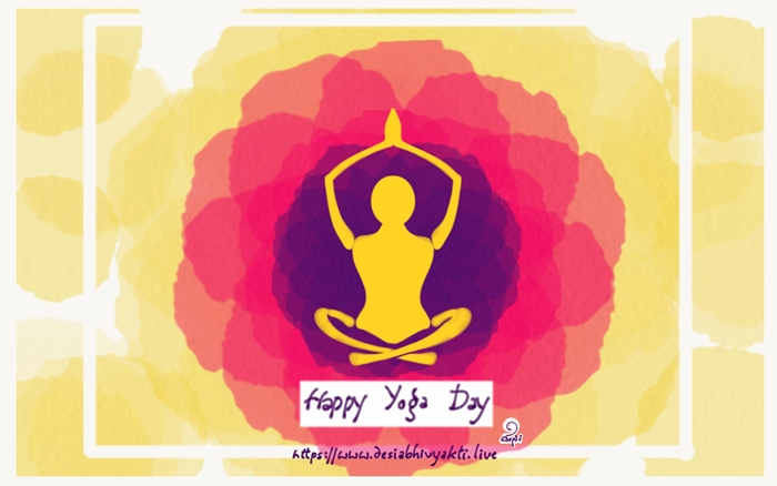 Yoga thoughts on Yoga Day through a digital art representing a yoga practitioner with aura behind.