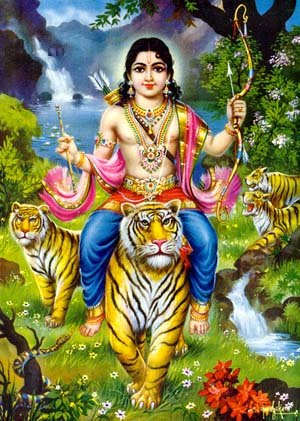 Best Sister Quotes Wallpapers Lord Ayyappa Desicomments Com
