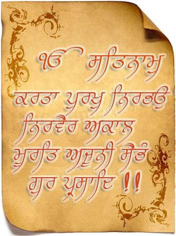 Love Wallpaper With Quotes In Hindi Mool Mantar Desicomments Com