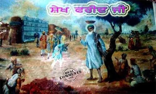 Jokes Wallpaper Hd Hindi Farid Ji Desicomments Com