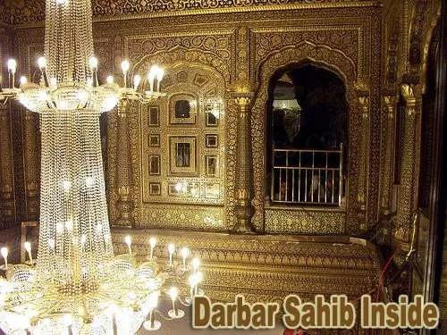 Darbar Sahib Inside DesiComments Com