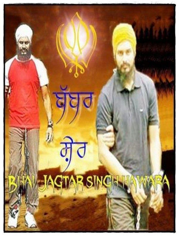 Fb Wallpapers With Quotes Babbar Sher Bhai Jagtar Singh Hawara Desicomments Com