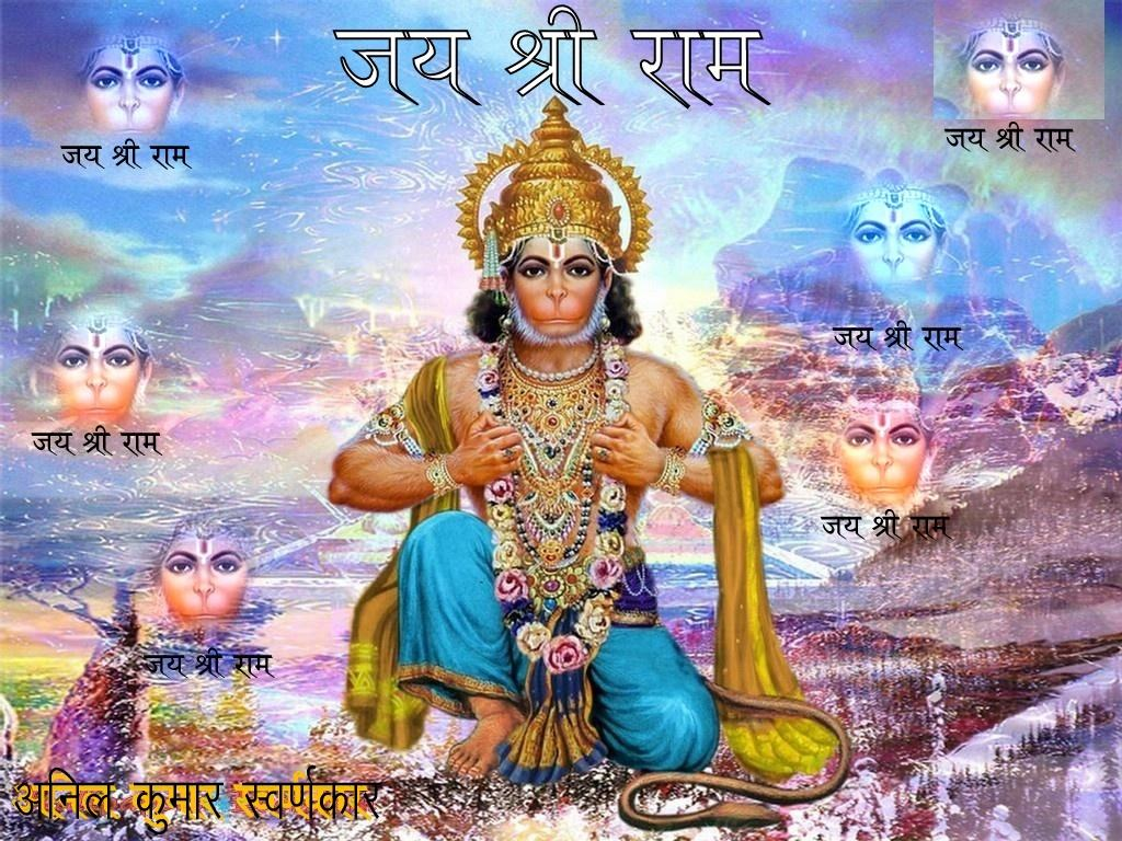 3d Anil Name Wallpapers Animations Jai Shree Ram Desicomments Com