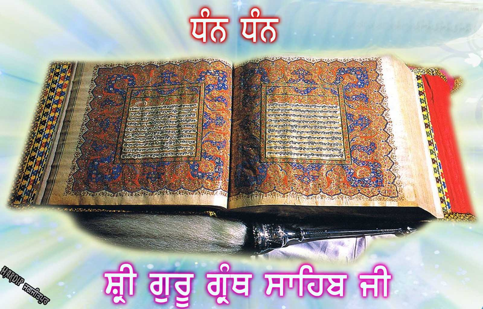 Hindi Shayari Quotes Wallpapers Dhan Dhan Shri Guru Granth Sahib Ji Desicomments Com