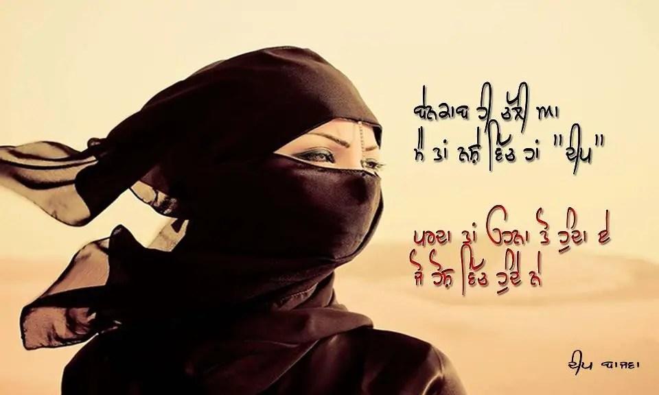 Sad Quotes Girl Wallpaper Parda Taan Desicomments Com