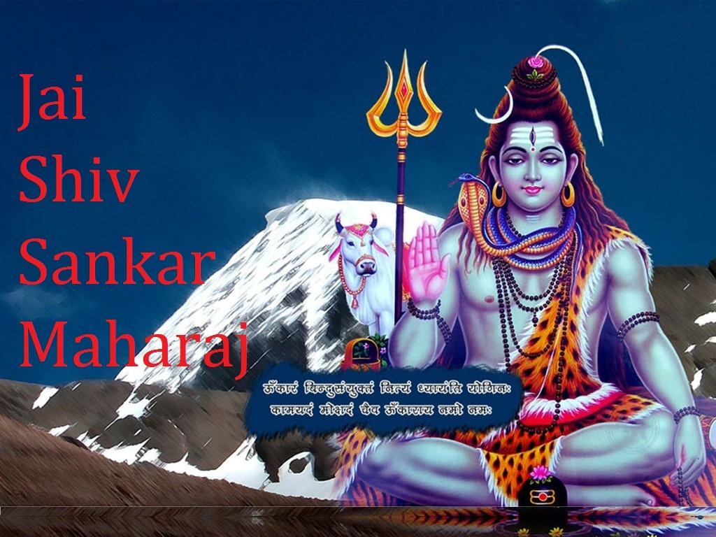 Hanuman Animated Wallpaper Shiv Shankar Desicomments Com