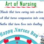 Nurse Day Pictures Images Graphics For Facebook Whatsapp
