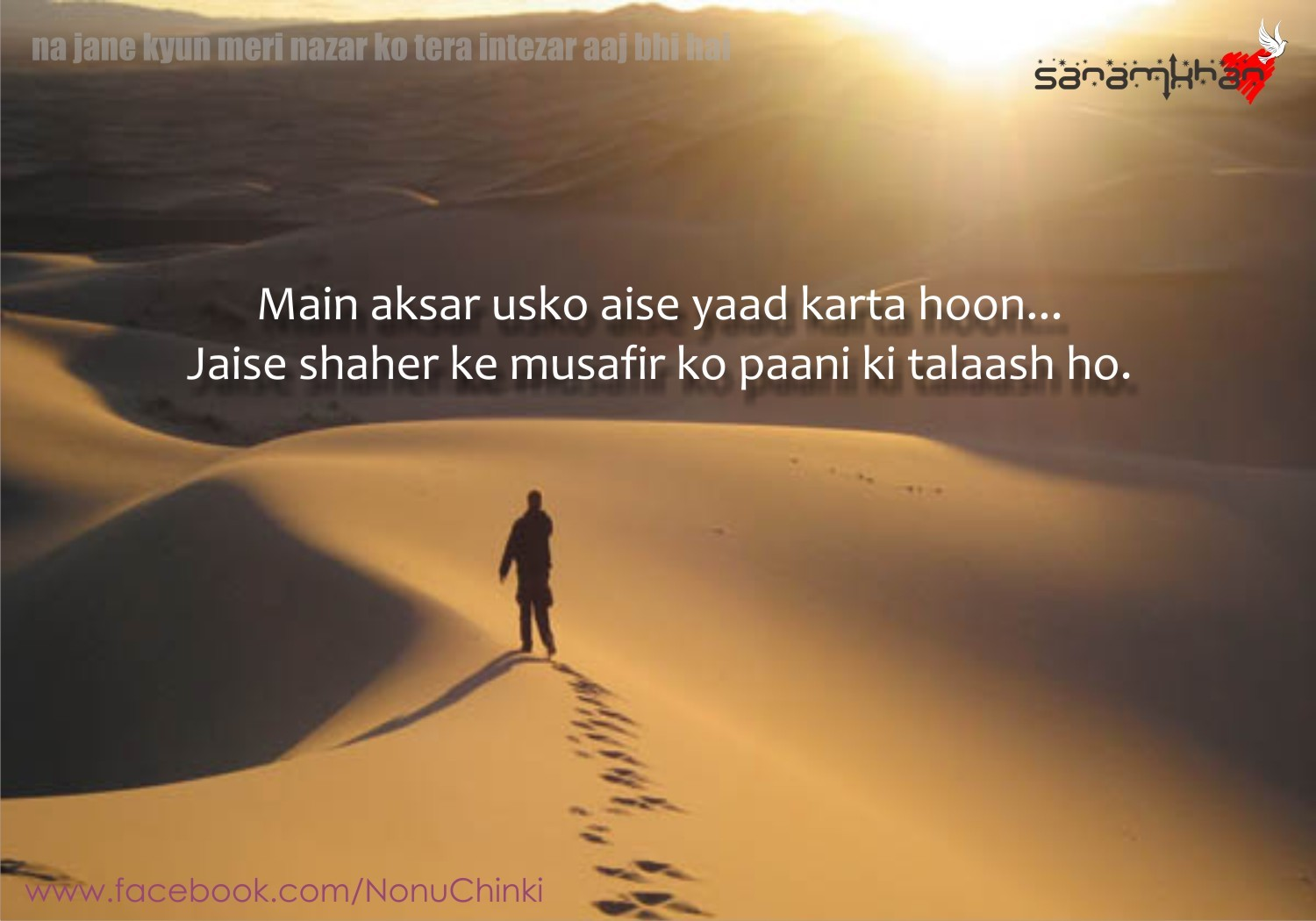 Hindi Shayari Quotes Wallpapers Teri Yaad Desicomments Com