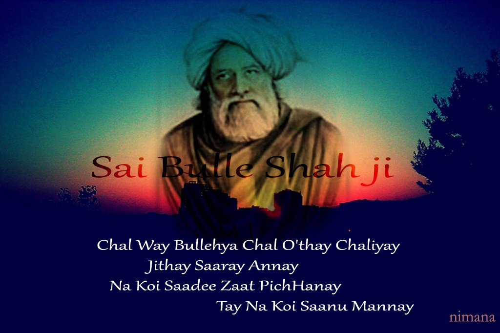 Hindi Shayari Quotes Wallpapers Sai Bulle Shah Ji Desicomments Com