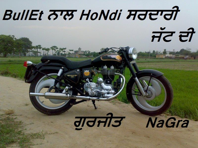 Bullet Naal Sardari Jatt Di