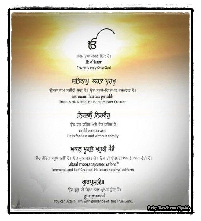 Sad Wallpapers With Quotes In English Mool Mantra Jaap Desicomments Com