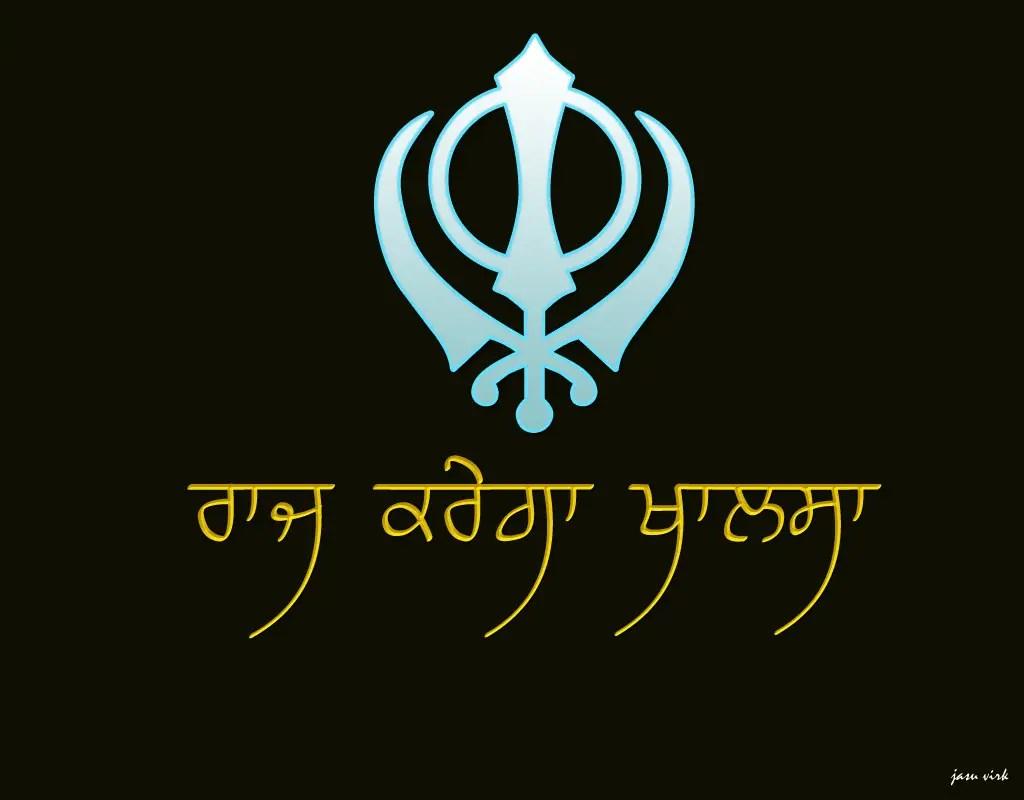 Good Morning Quotes Hindi Wallpaper Raj Karega Khalsa Desicomments Com