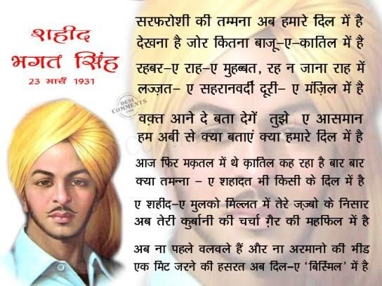 Love Quotes Punjabi Language