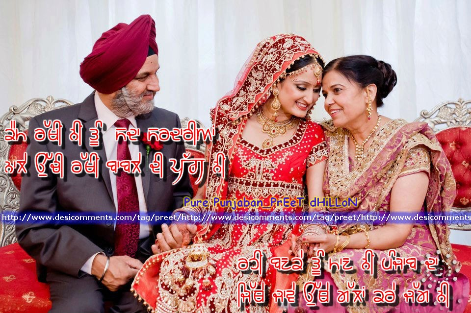 Hindi Romantic Love Wallpapers With Quotes Maan Punjab Da Desicomments Com