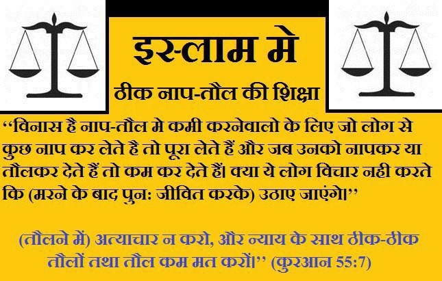 The higher percentage of male victims in india underscores the fact that hindu honor killings are more often about caste purity than sexual purity. Islamic Hadees Quotes In Hindi Gambar Islami