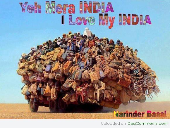 Desi Punjabi Wallpapers Quotes I Love My India Desicomments Com