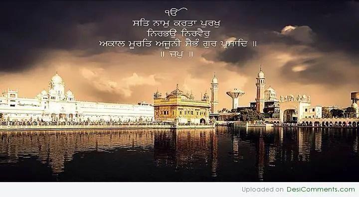 Shri Harmandir Sahib Ji DesiComments Com