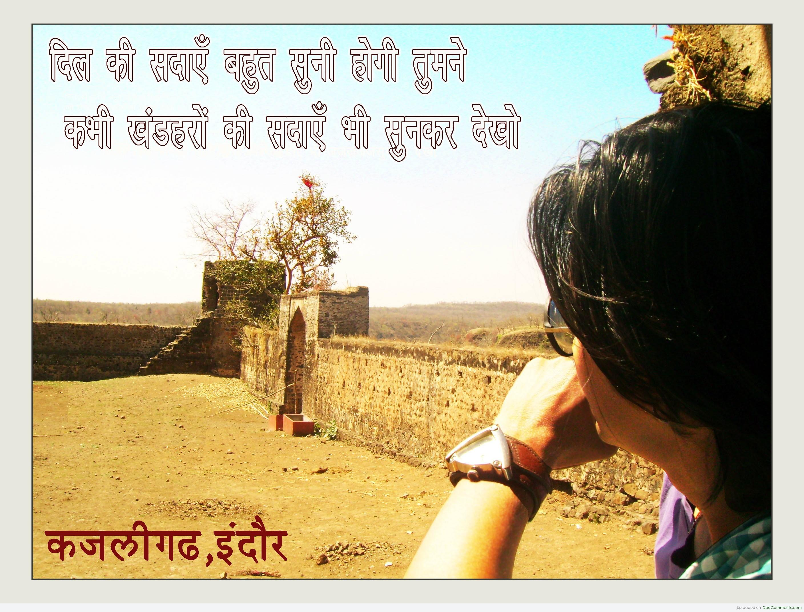 Love Quotes With Wallpapers In Hindi Hindi Sad Pictures Images Graphics