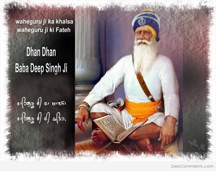 Good Morning Wallpaper With Quotes In Hindi Dhan Dhan Baba Deep Singh Ji Desicomments Com