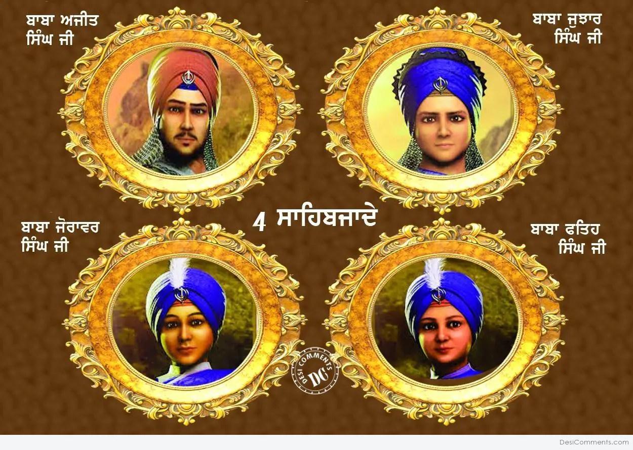 Desi Punjabi Wallpapers Quotes 4 Sahibzade Desicomments Com