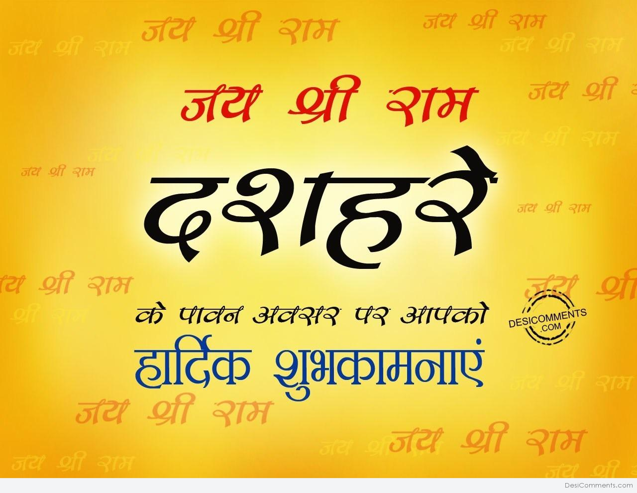 Happy Diwali Wallpaper Quotes In Hindi Dussehra Pictures Images Graphics For Facebook Whatsapp