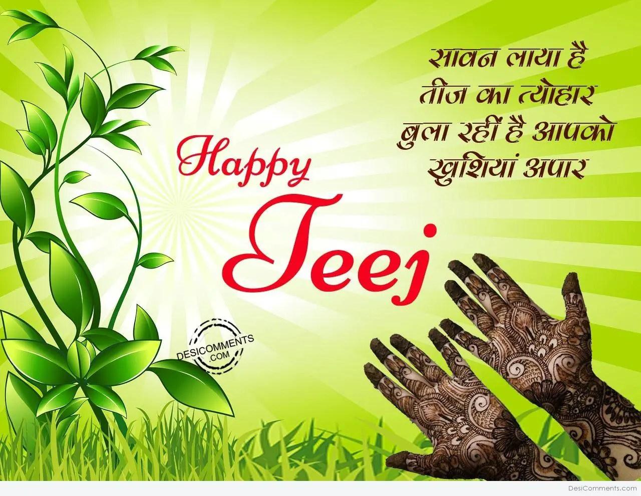 Happy Birthday Guru Gobind Singh