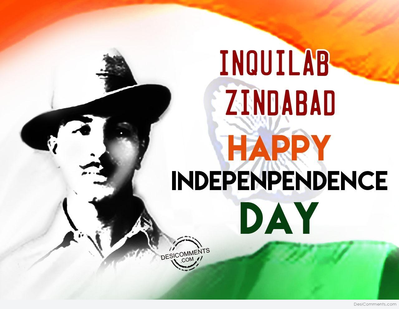 Inquilab Zindabad Happy Independence Day DesiComments Com