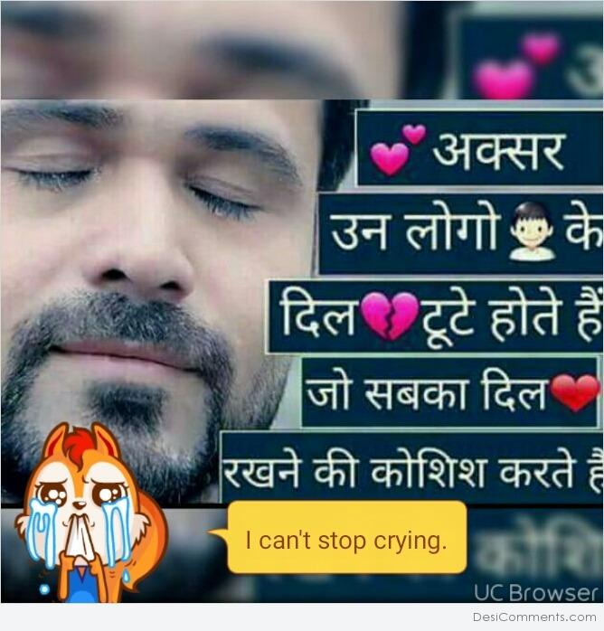 Dard Bhare Wallpaper Hd Sad Images For Whatsapp Dp In Hindi Impremedia Net